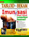 Cover Edisi 4 Cetak Ulang