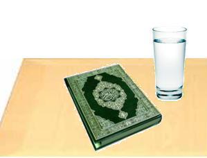 Keajaiban air dalam al-qur'an