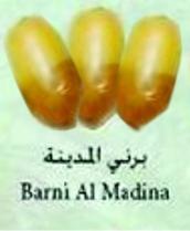 Kurma Al Barniy